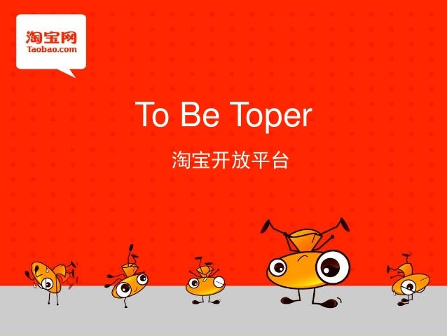 To Be Toper