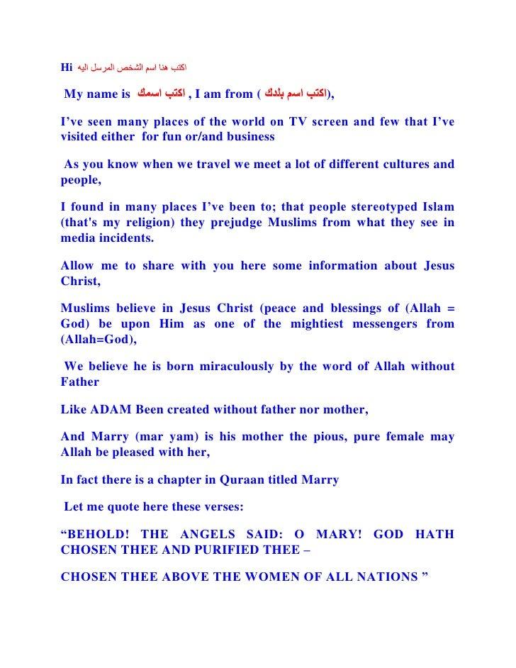 To Invite Non Muslims2