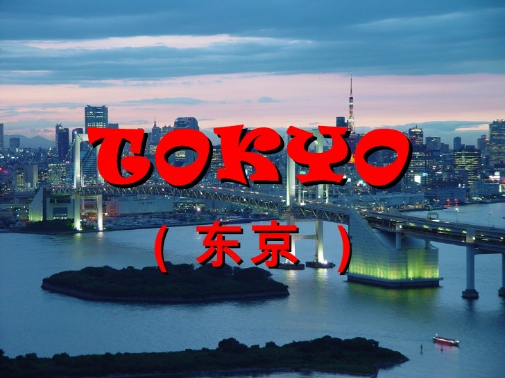 Interesting Place of Tokyo