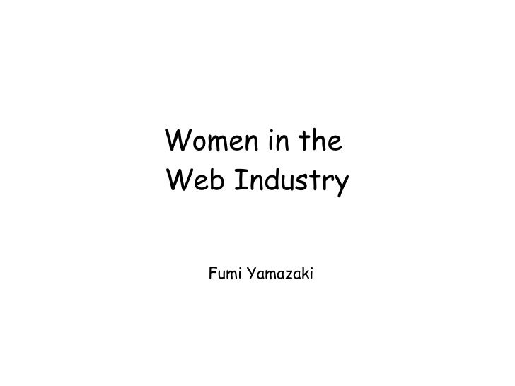 Tokyo2.0-Women in the Web Industry in Japan