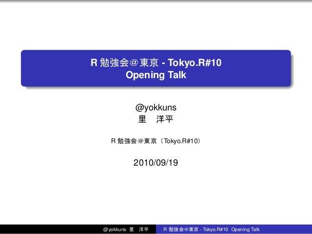 Tokyor10 opening