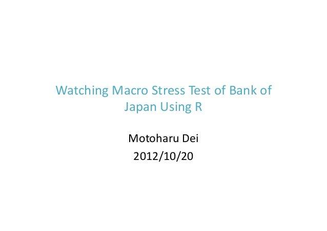 """Tokyo R """"Watching Macro Stress Test of Bank of Japan Using R"""""""