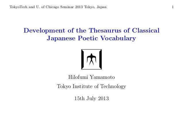 Tokyotech20130715