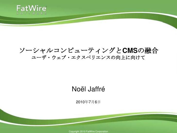 Tokyo User Conference Jp User