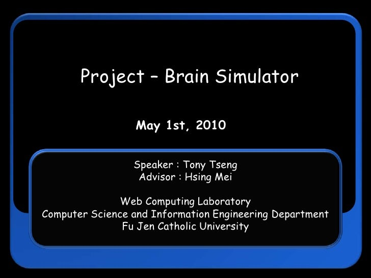 Brain Simulator