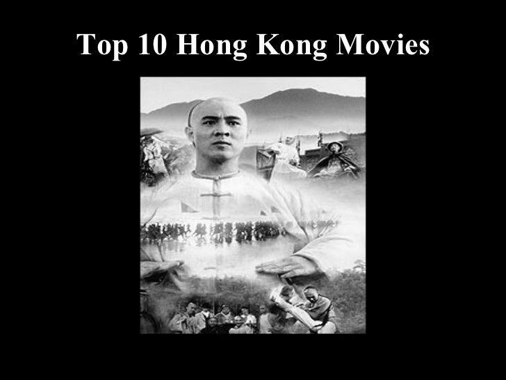 Top 10 Hong Kong Movies