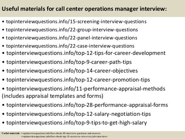 interviewing for a supervisory position