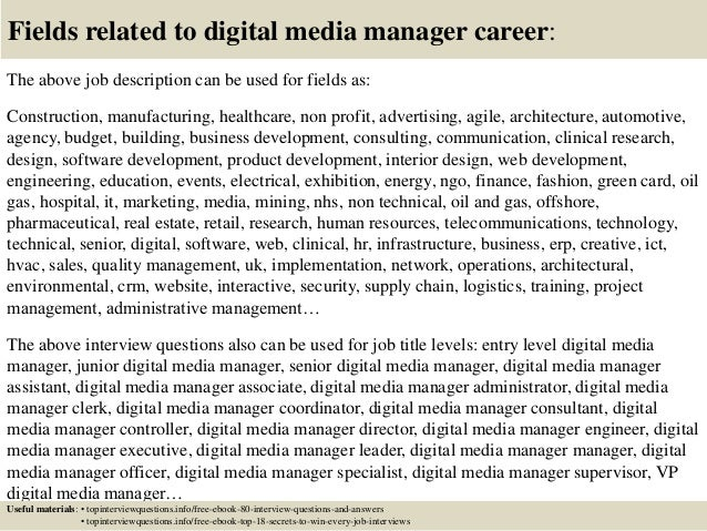 Digital Media Marketing Manager Job Description