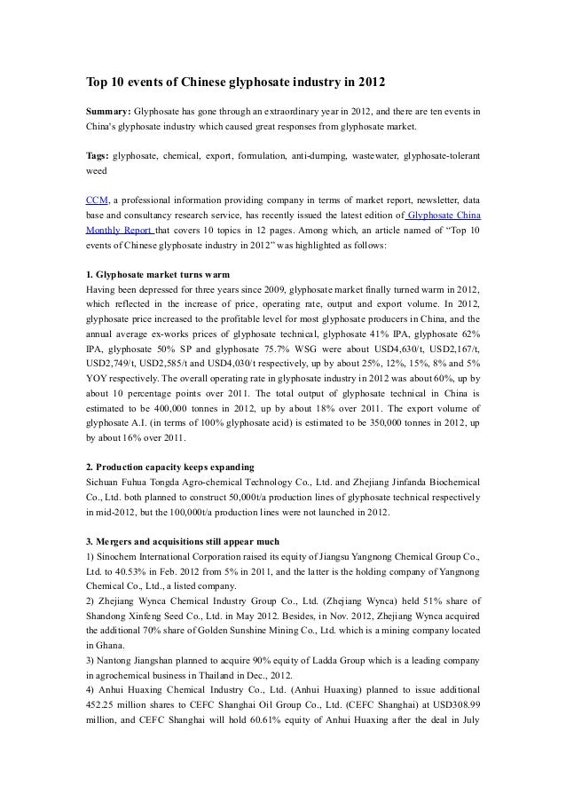 Top 10 events of chinese glyphosate industry in 2012