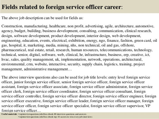 Foreign Service Officer: Can I get the job?