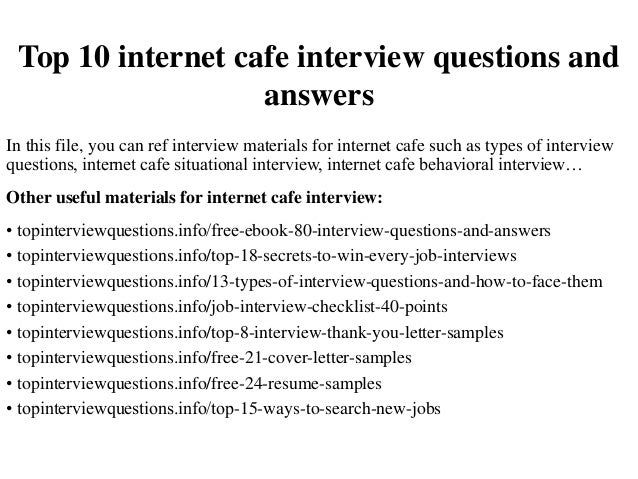 internet questions and answers