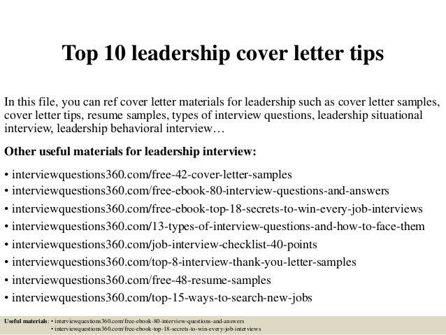 Cover letter leadership skills sample