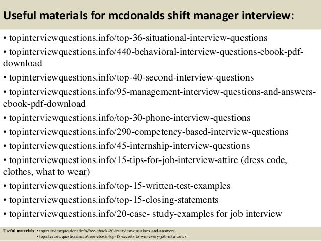 job interview quiz