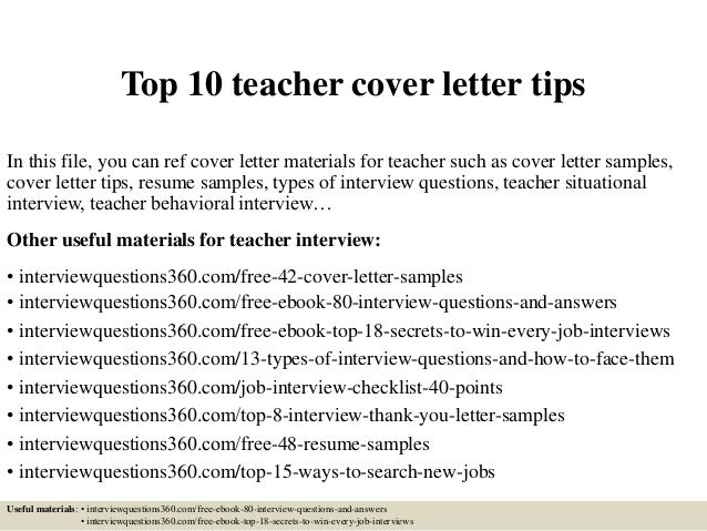 excellent cover letters for teachers