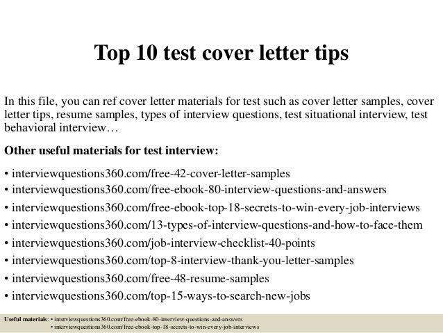 Network Tester Cover Letter