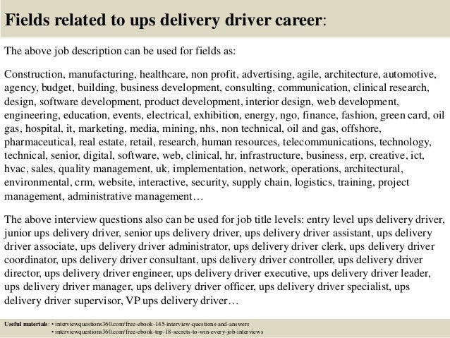 Top 10 ups delivery driver interview questions and answers