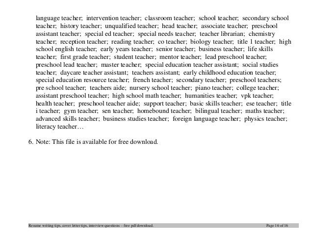christian teacher cover letter sample