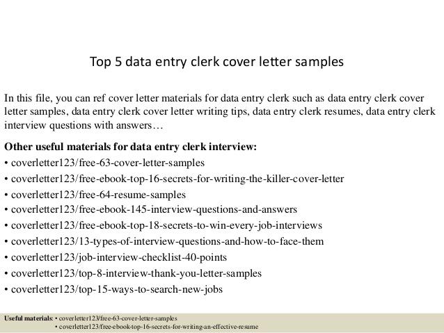 Data entry cover letter solarfm junior data analyst uk monster profile examples best altavistaventures Choice Image