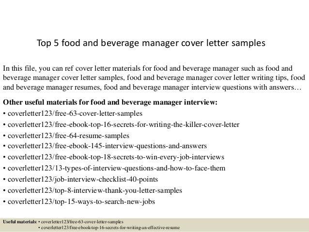 beverage sales cover letter
