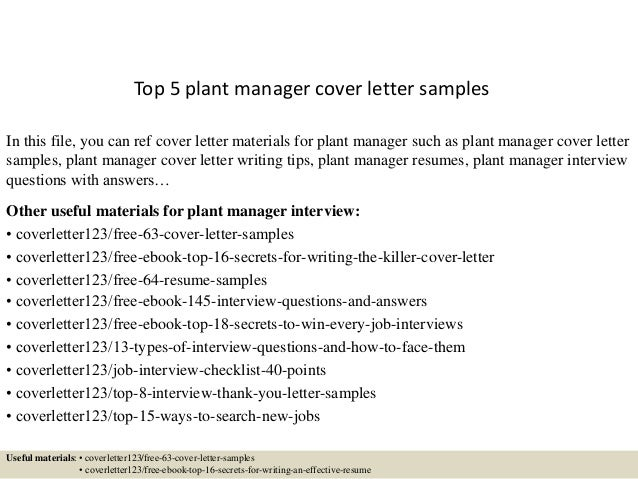 Plant Controller Cover Letter