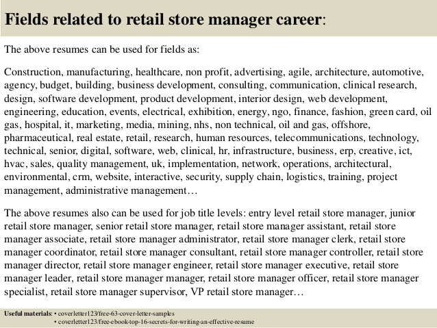 16 fields related to retail store manager. police cover ...