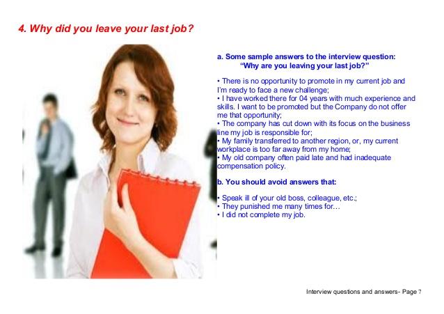 nursing question interview sample