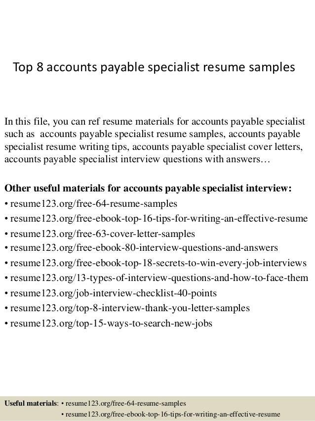 Accounts Payable Resume Format