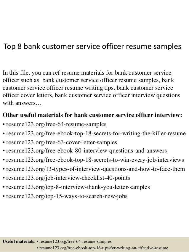 top 8 bank customer service officer resume sles