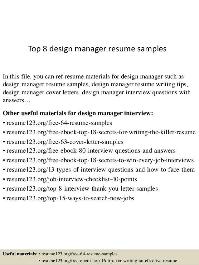 design manager resume