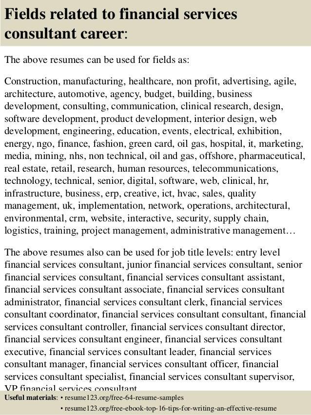 sample accounts payable clerk cover letter skills for ...