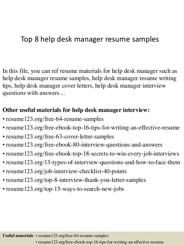 Help desk resume objectives