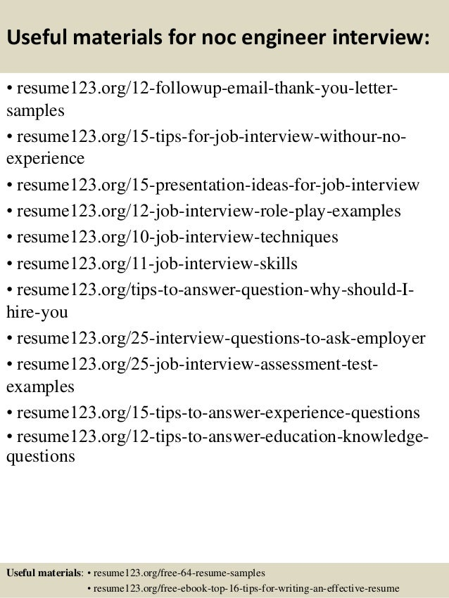 useful materials for noc engineer interview resume123 org 12 followup