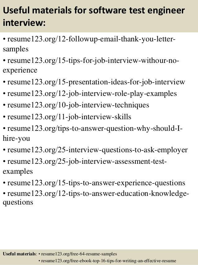 test engineer resume