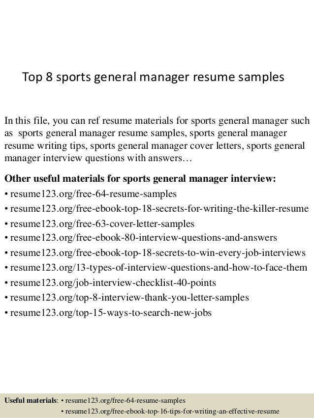 Sports general manager resume