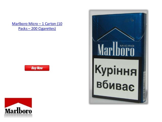 Lucky Strike cigarettes online cheap