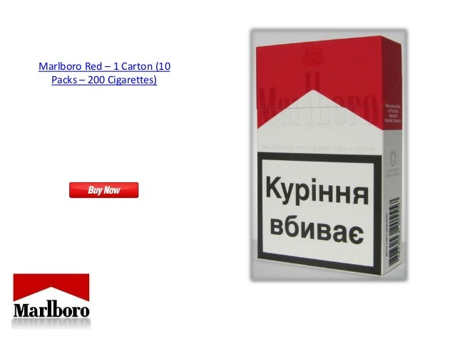 120mm cigarettes Marlboro in UK