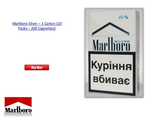 dunhill cigarettes online catalog