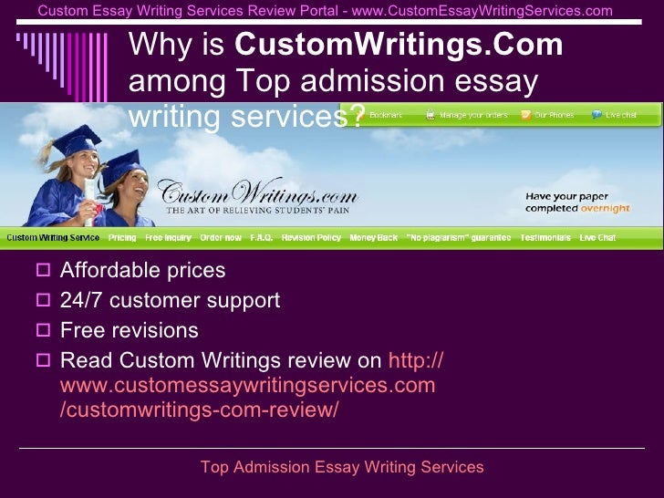 Writing essay websites connectors