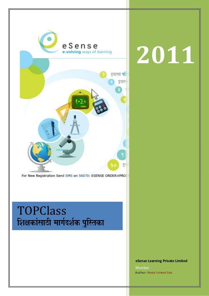 2011TOPClassefMe#ekeÀebmeeþer ceeie&oMe&keÀ HegefmlekeÀe                                               eSense Learning Pri...