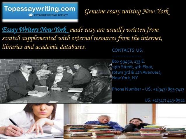 essay websites legal