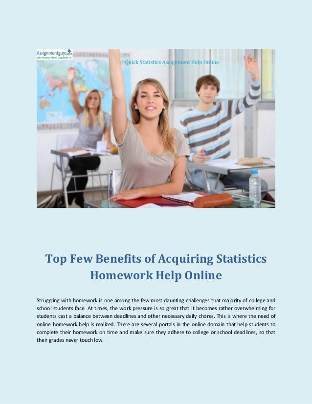 Benefits of homework help