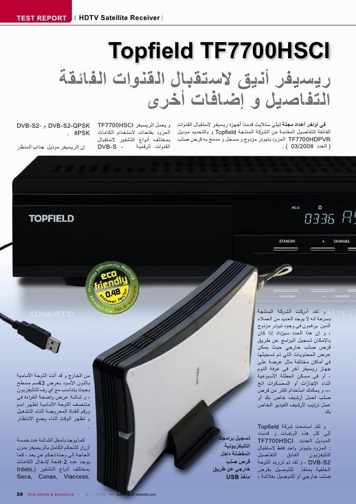 TEST REPORT                  HDTV Satellite Receiver                                                Topfield TF77...
