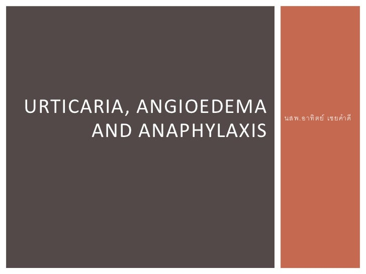 Topic urticaria, angioedema and anaphylaxis final