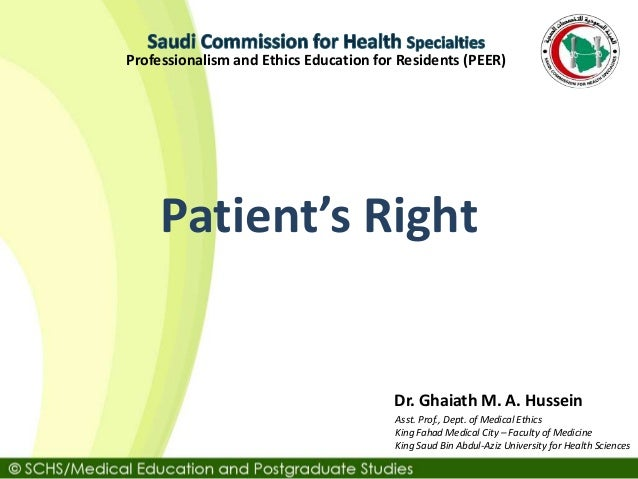 SCHS Topic 3: Patients Rights