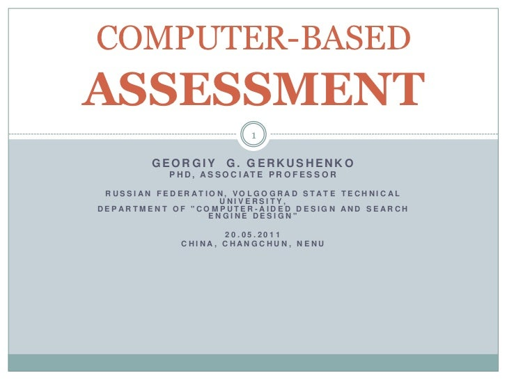Lecture 3. Computer-based assessment