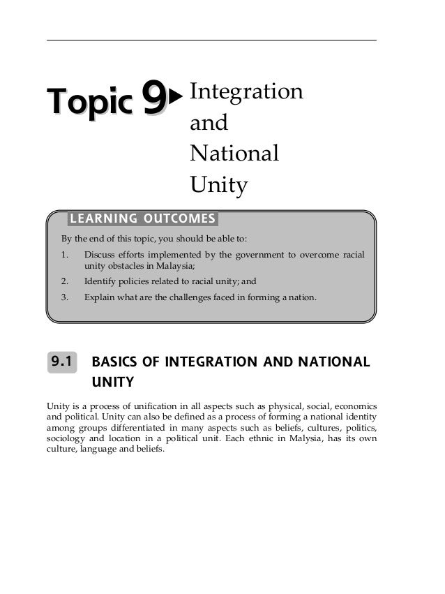 Integration essay