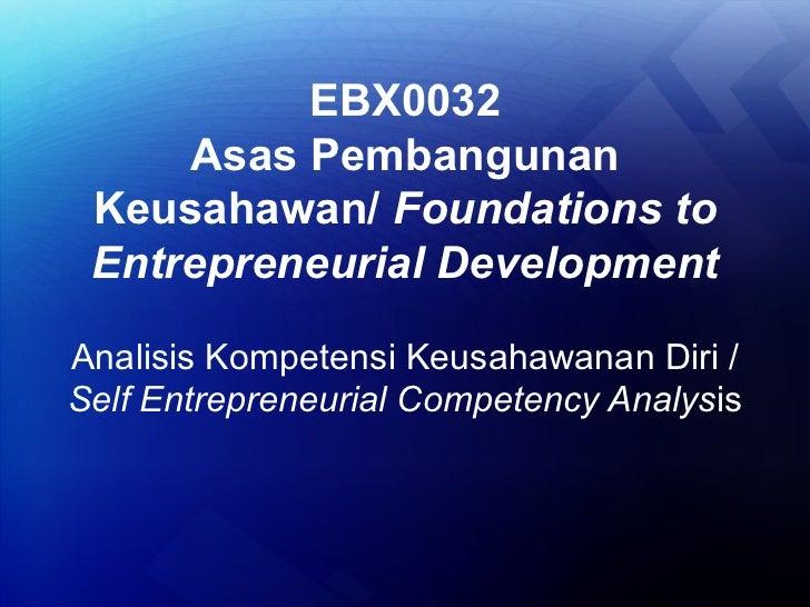 EBX0032 Asas Pembudayaan Keusahawanan (Heikal)