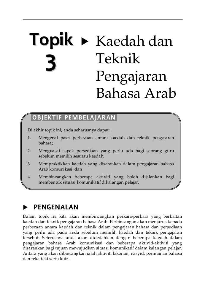 Topik                     X      Kaedah dan                                    Teknik          3                         P...