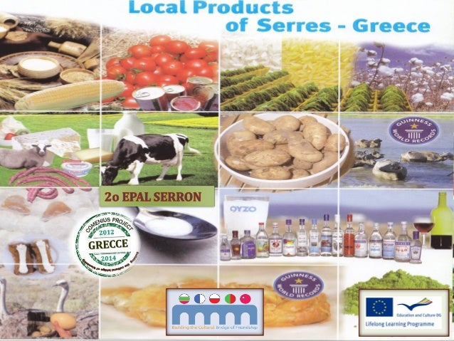 Local products of Serres