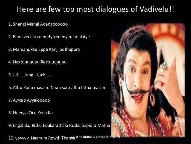 COMEDIAN -Top most dialogues  Vadivelu Dialogues In Winner
